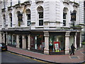 SP0786 : Midland Bank Foreign Branch 40-11-09 by Roy Hughes