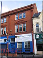 SP0983 : Midland Bank, Sparkhill. Sorting Code 40-11-31 by Roy Hughes