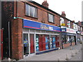 SP1187 : Midland Bank Ward End, Now William Hill. Sorting code 40-11-35 by Roy Hughes