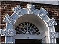 SX9292 : Doorway, Southernhay West, Exeter by Derek Harper