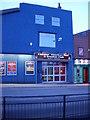 NZ3857 : Snooker hall, Sunderland by Freethinker