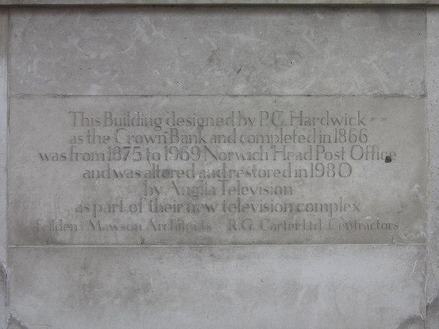 Photo of plaque № 44812