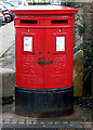 """SJ6910 : """"Two Slot"""" Post Box, Limes Walk, Oakengates by Gordon Cragg"""