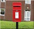 SJ6910 : Post Box, Charlton St. Oakengates by Gordon Cragg