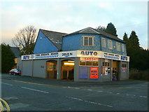 SP0366 : Auto-parts shop, Redditch by Jonathan Billinger