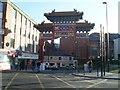 NZ2464 : Gateway to Chinatown by Stephen Sweeney