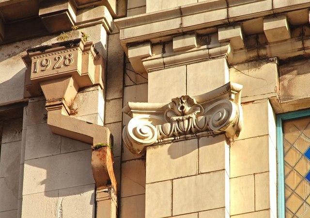Drainpipe and column, Belfast