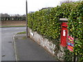 SU0100 : Wimborne Minster: postbox № BH21 64, Milton Road by Chris Downer