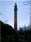 SE0724 : Wainhouse Tower by Alexander P Kapp