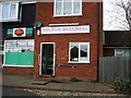 TF8709 : Necton Butchers, Necton by Phillip Perry