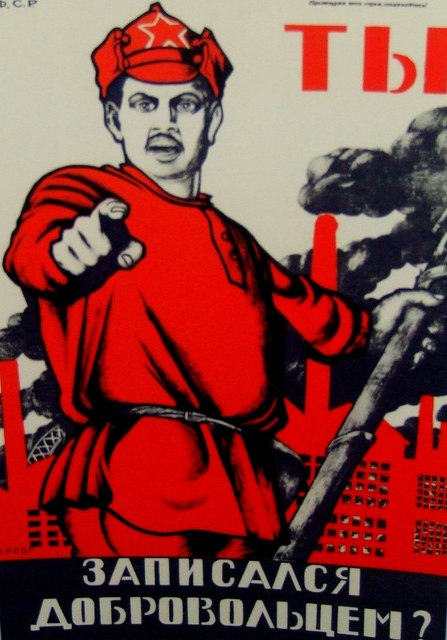 Bolshevik poster, Discovery Point Visitor Centre