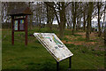 SE8743 : Towthorpe Corner picnic site by Paul Harrop