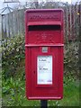 SW9063 : Carloggas Grove Post box by phil