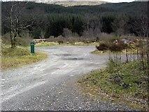 NN2327 : Car Park on the A85 by Colin Kinnear