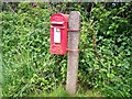 SN1321 : GR letterbox, west of Rhydwen by welshbabe