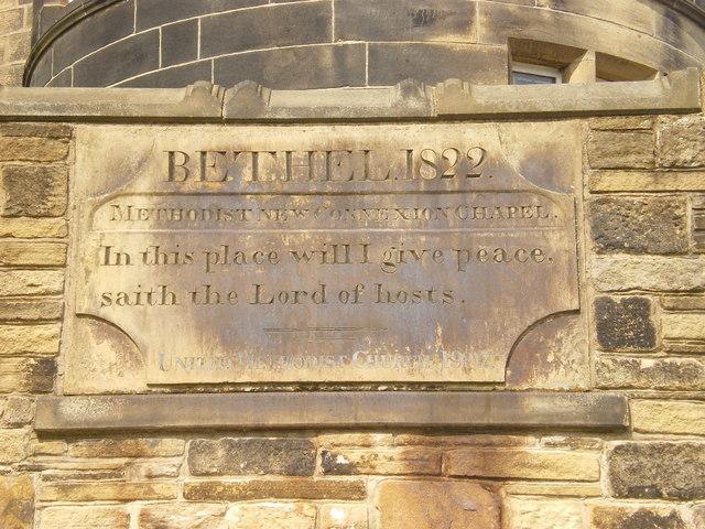 United Methodist Church, Clough, Stone