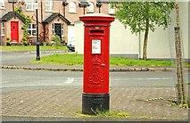 J3267 : Pillar box, Edenderry near Belfast by Albert Bridge