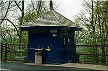 SK3455 : Public convenience at Wakebridge, Crich Tramway Village by P L Chadwick