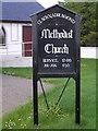 C5447 : Noticeboard Glacknadrummond Church by Kenneth  Allen