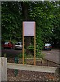 SO8577 : Hurcott Pools & Wood Nature Reserve car park by P L Chadwick