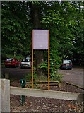 SO8577 : Hurcott Pools & Wood Nature Reserve car park by P L Chadwick