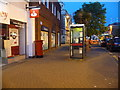 SZ1592 : Christchurch: postbox № BH23 79, High Street by Chris Downer
