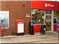 SZ0993 : Charminster: postbox № BH8 400, Charminster Road by Chris Downer