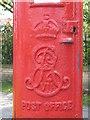 NZ2467 : Edward VII postbox, Church Avenue / St. Nicholas Avenue - royal cipher by Mike Quinn
