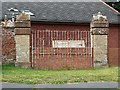 NY4857 : Redundant gates to Langley Hall by Rose and Trev Clough