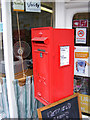 TM3969 : Post Office Yoxford George V Postbox by Geographer