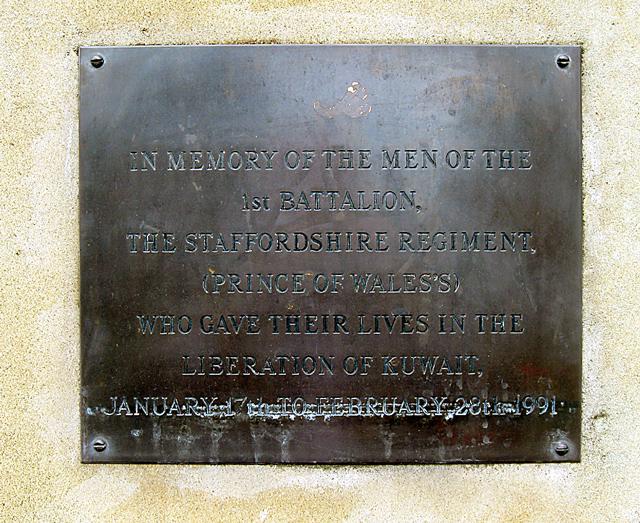 First Gulf War Plaque, Stafford War Memorial
