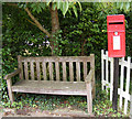 TM3461 : Seat  &  Post Office Postbox by Geographer