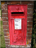 TM3959 : George V Postbox Church Common by Geographer