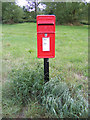 TM4360 : Post Office Postbox by Adrian Cable