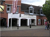 SP2055 : The Shakespeare Centre by Kenneth  Allen