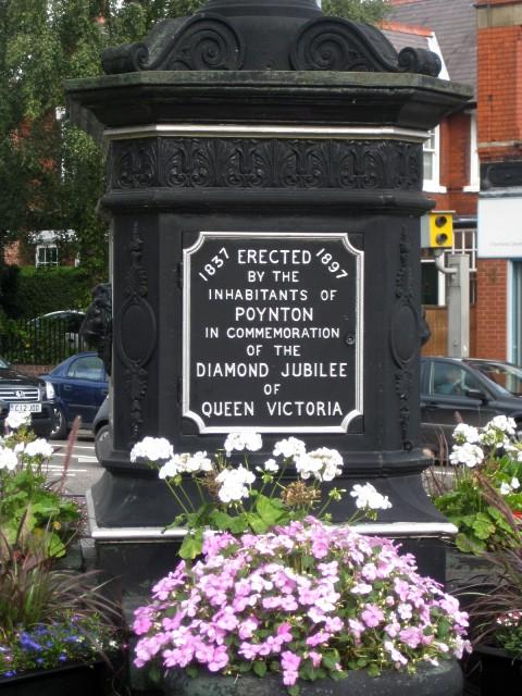 Jubilee Fountain plaque