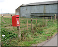 TL5694 : EII postbox by Smith's Farm by Evelyn Simak