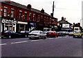 O1637 : Dublin - Upper Drumcondra Road near Skylon Hotel by Joseph Mischyshyn