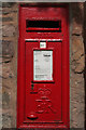 NU1241 : Elizabeth II Postbox, Holy Island by Mark Anderson