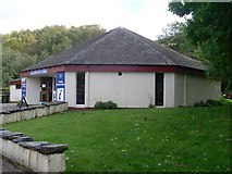 NN0858 : Ballachulish Visitor Centre by Stephen Sweeney