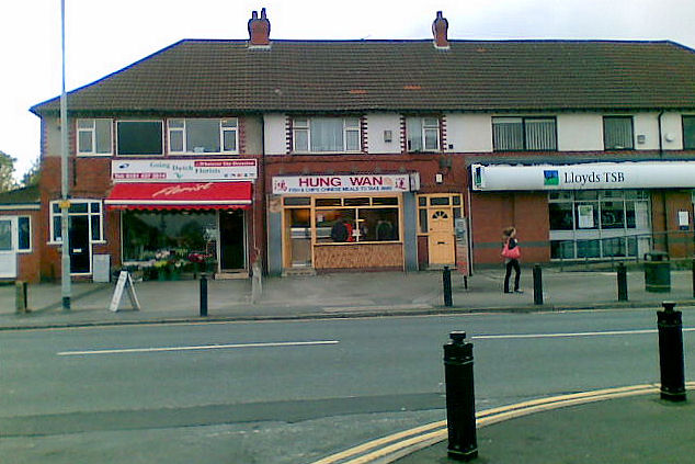 Shops on Finney Lane, facing Neal Avenue