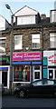 SE1533 : Suraj Boutique - City Road by Betty Longbottom