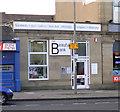 SE1437 : The Beauty Bank - Otley Road by Betty Longbottom