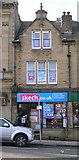 SE1437 : Skech.co.uk - Otley Road by Betty Longbottom