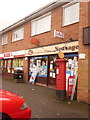 SY9188 : Wareham: Carey Estate Post Office and postbox № BH20 267 by Chris Downer