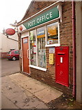 TF5520 : Terrington St. Clement: the post office and postbox № PE34 212 by Chris Downer
