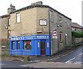 SE1228 : Barney's Hairdressing for Men - Carr House Road by Betty Longbottom