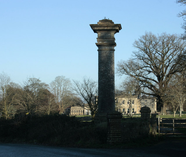 2010 : Column at the south entrance to Tracy Park
