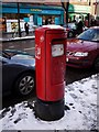 J3373 : Postbox, Botanic Avenue by Rossographer