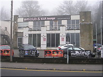 SE1437 : pm club & VIP lounge -Saltaire Road by Betty Longbottom